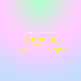 Star Creature EP